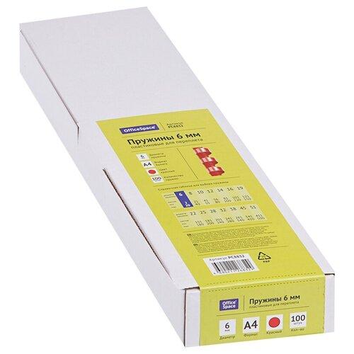 Фото - Пружина OfficeSpace пластиковые 6 мм красный 100 шт. пружина officespace пластиковые 6 мм красный 100 шт