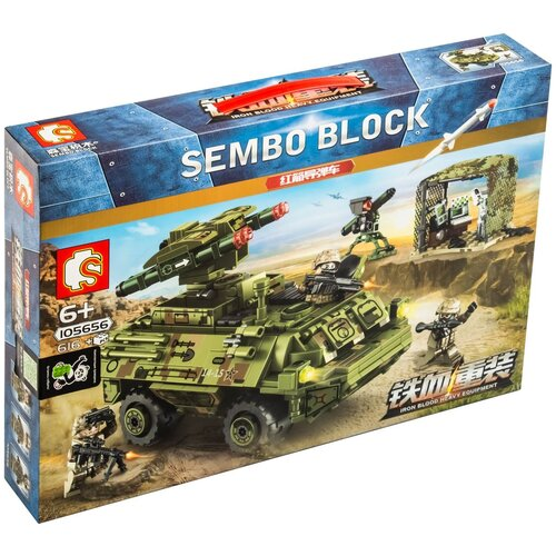 Купить Конструктор Sembo Iron Blood Heavy Equipment 105656 Боевая машина пехоты, Конструкторы