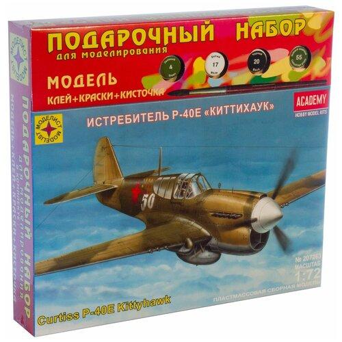 Купить Модель для сборки Моделист Авиация Истребитель Р-40Е Киттихаук (1:72), Сборные модели