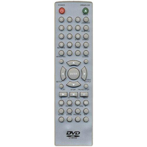 Пульт Huayu HSD-2031 (HSD-2130) для dvd-плеера Xoro