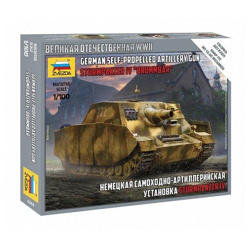 Сборная модель ZVEZDA Немецкая самоходно-артиллерийская установка STURMPANZER IV (6244) 1:100
