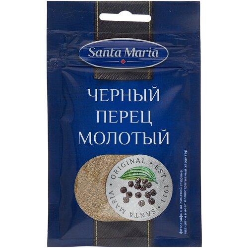 Santa Maria Пряность Перец черный молотый, 16 г santa maria пряность черный перец целый organic 17 г