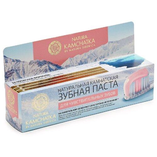 Зубная паста Natura Siberica Для чувствительных зубов, 100 мл зубная паста natura siberica для чувствительных зубов 100 мл