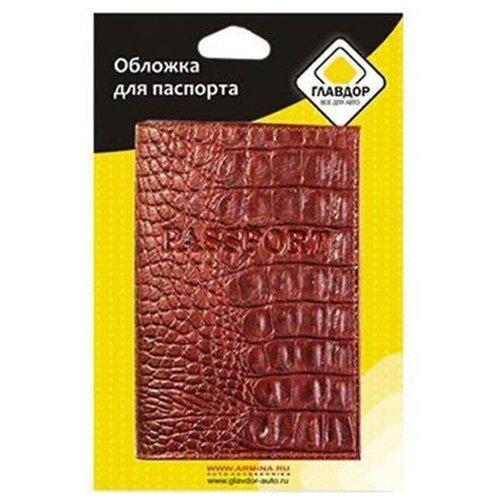 Обложка для паспорта Главдор GL-228 натуральная кожа Brown под крокодил 51815