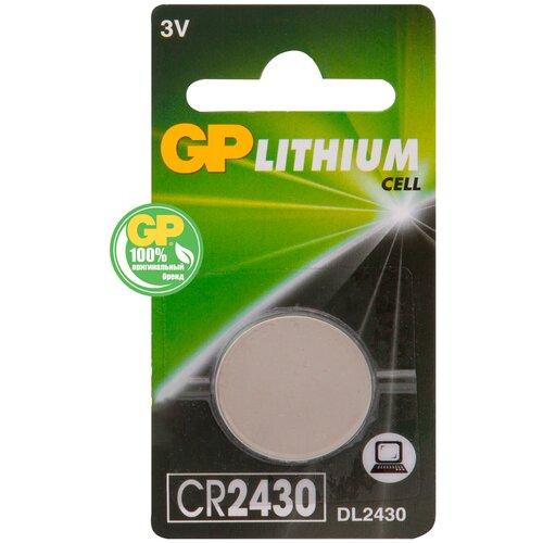Батарейка GP Lithium Cell CR2430, 1 шт. батарейка gp lithium cell cr1632 1 шт