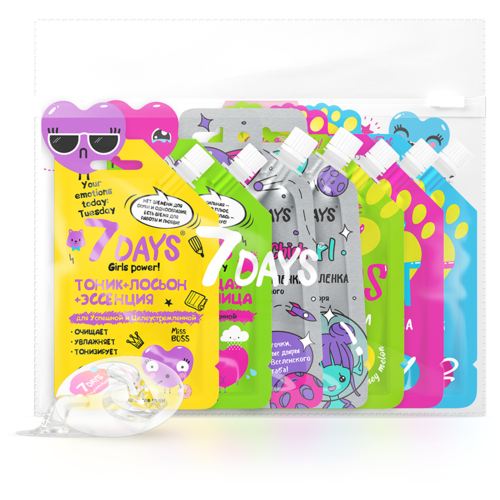 Фото - Набор 7DAYS подарочный Beauty bag Intergalactic mix, косметичка средств по уходу за кожей лица и тела косметика для мамы 7days подарочный набор средств по уходу за кожей лица тела и волосами my beauty box 201