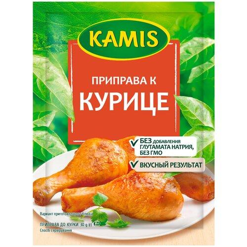 KAMIS Приправа К курице, 30 г kamis приправа травы греции 4х10 г