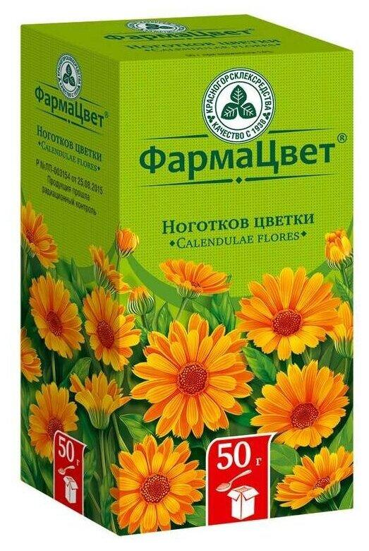Ноготок Интернет Магазин Ярославль