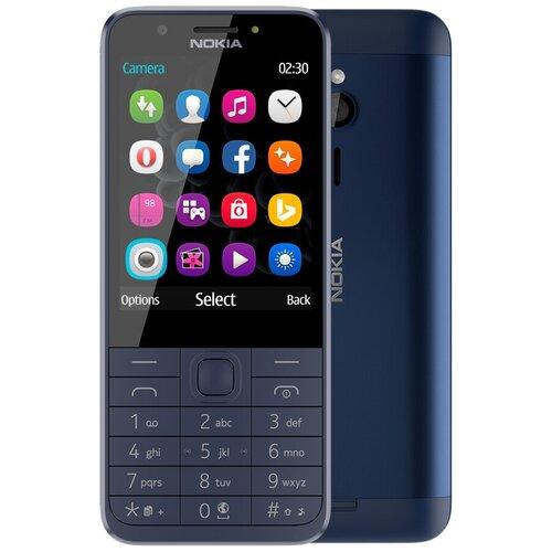 Телефон Nokia 230 Dual Sim синий