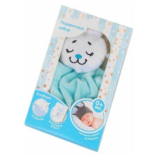 Крошка Я Игрушка-комфортер для новорождённых, игрушки для детей Наш малыш + фотоальбом крошка я игрушка комфортер для новорождённых игрушка для детей первый подарок пинетки