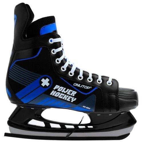 Хоккейные коньки Onlitop 225L синий/черный р. 42