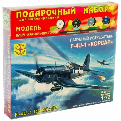 Купить Модель для сборки Моделист Авиация Палубный истребитель F-4U-1 Корсар (1:72), Сборные модели