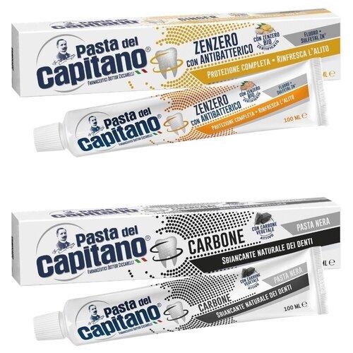 Набор зубных паст Pasta del Capitano Комплексная защита полости рта (имбирь), 100 мл + Древесный уголь Отбеливание, 100 мл зубная паста pasta del capitano комплексная защита полости рта имбирь 75 мл