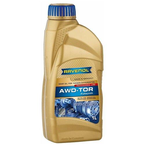 Трансмиссионное масло Ravenol AWD-TOR Fluid 1 л по цене 2 212