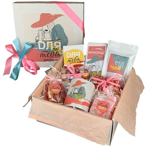 Подарок женщине Luckybox