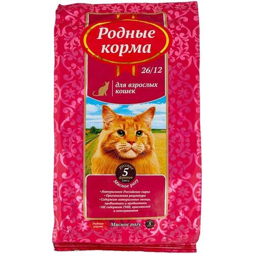 Сухой корм для кошек Родные корма с мясным ассорти 2.045 кг mon ami для взрослых кошек с мясным ассорти 0 4 кг