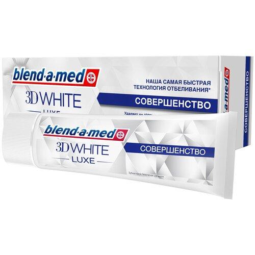 Фото - Зубная паста Blend-a-med 3D White Luxe Совершенство, 75 мл зубная паста blend a med 3d white 100 мл