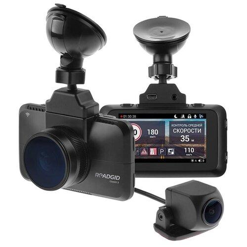 Видеорегистратор Roadgid CityGo 3 Wi-Fi, 2 камеры, GPS, черный