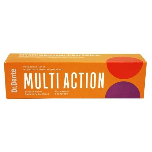 Зубная паста Dr. Dente Multi Action, 130 г