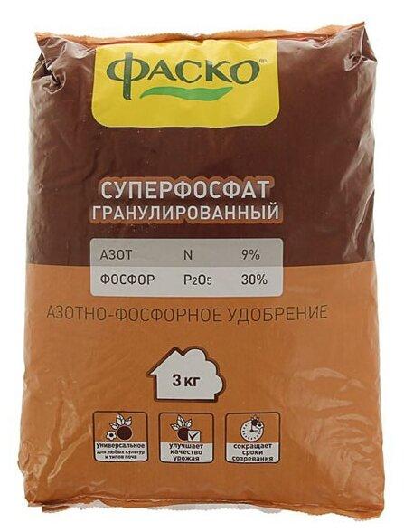 Удобрение ФАСКО Суперфосфат — цены на Яндекс.Маркете