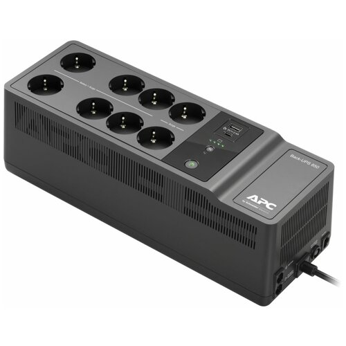 Интерактивный ИБП APC by Schneider Electric Back-UPS BE850G2-RS недорого