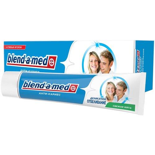 Фото - Зубная паста Blend-a-med Анти-кариес Деликатное отбеливание, мята, 100 мл зубная паста blend a med экстра свежесть 100 мл