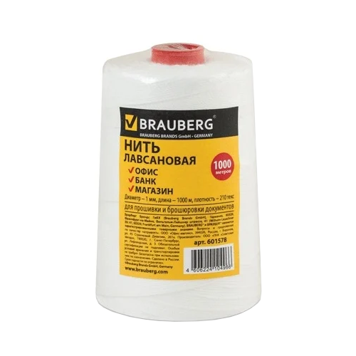 Фото - Нить BRAUBERG ЛШ 210 белый brauberg 236735 белый
