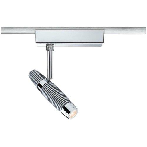 Трековый светильник Paulmann Rail System VariLine Fanfare, 95083, цвет арматуры: хромовый, цвет плафона: серебристый