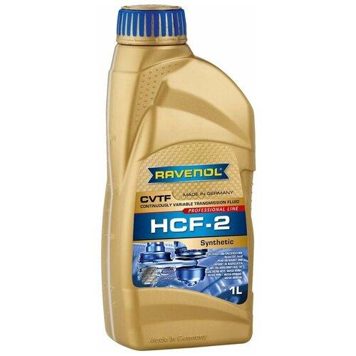 Масло трансмиссионное Ravenol CVT HCF-2 Fluid, 1 л трансмиссионное масло ravenol dps fluid 1 л