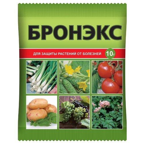 Ваше хозяйство Препарат для защиты растений от болезней Бронэкс, 10 г
