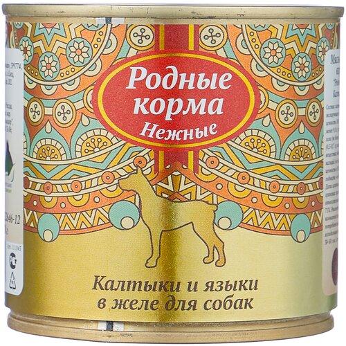 корм для собак Родные корма беззерновой, калтык, язык 240 г