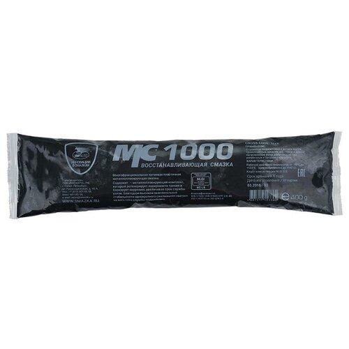 Смазка ВМПАВТО МС 1000 0.4 кг