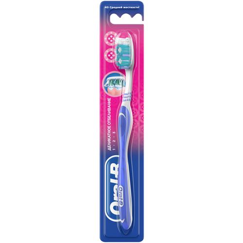 Зубная щетка Oral-B 3-effect Деликатное отбеливание