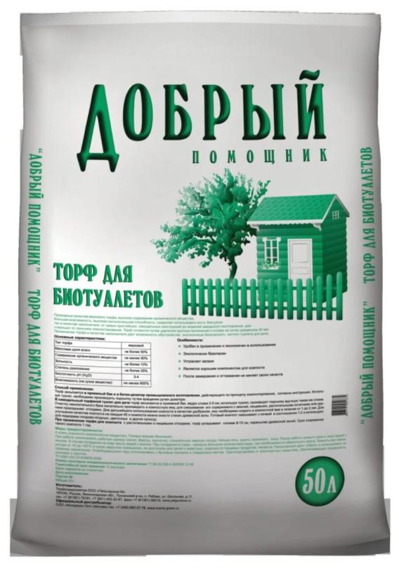 Торфяной наполнитель для биотуалетов и компостов Добрый помощник 50 л. — купить по выгодной цене на Яндекс.Маркете