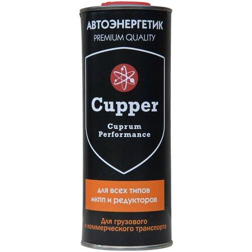 CUPPER Присадка для МКПП и редукторов 1 л