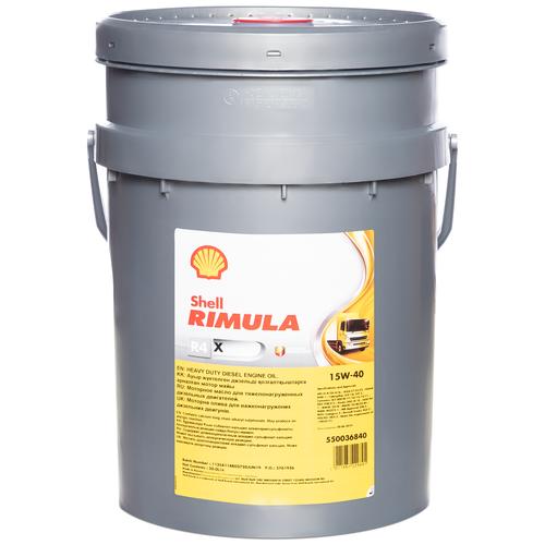 Минеральное моторное масло SHELL Rimula R4 X 15W-40, 20 л по цене 6 650