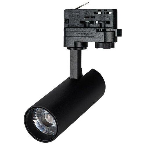 Трековый светильник-спот Arlight LGD-GERA-4TR-R55-10W Day (BK, 24 deg) трековый светильник спот arlight lgd gera 4tr r55 10w day wh 24 deg