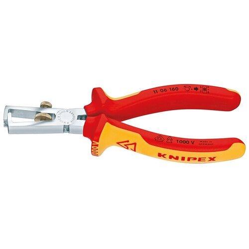 Стриппер Knipex 11 06 160 красный/желтый