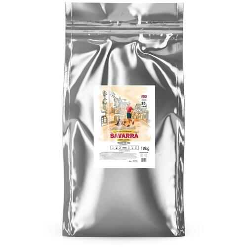 Фото - Сухой корм для щенков SAVARRA индейка, с рисом 18 кг сухой корм для щенков savarra индейка с рисом 3 кг