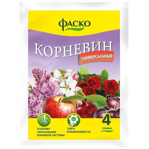 Фото - Удобрение ФАСКО Корневин, 0.004 кг удобрение корнеплоды 1 кг фаско уд0102фас35