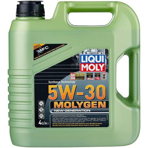 Фото - Моторное масло LIQUI MOLY Molygen New Generation 5W-30, 4 л моторное масло liqui moly molygen new generation 10w 40 4 л