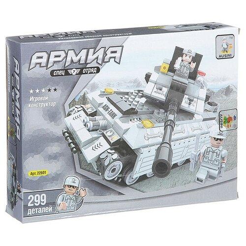 Купить Конструктор Ausini Армия 22601, Конструкторы