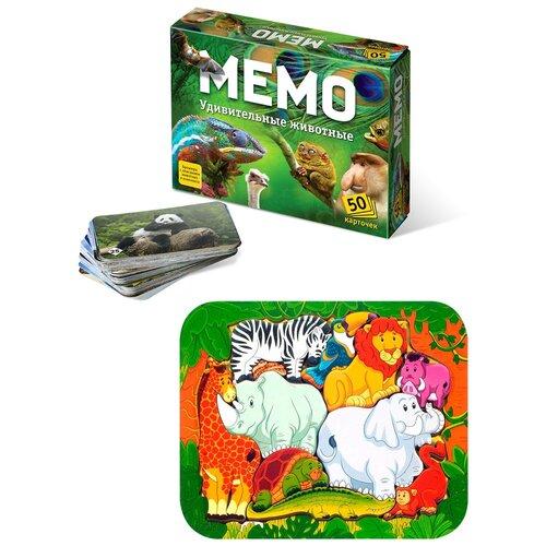 Игровой набор: Мемо Удивительные животные + Зоопазл Африка Нескучные игры набор фигурок нескучные игры