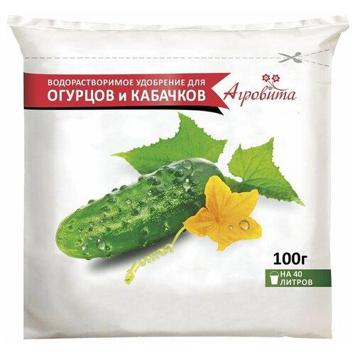 Удобрение Нов-Агро Агровита для огурцов и кабачков, 0.1 кг азотно фосфорно калийное нов агро 1 кг