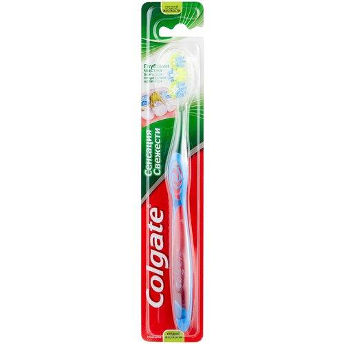 Зубная щетка Colgate Сенсация свежести, средней жесткости, синий