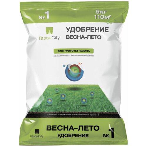 Удобрение ГазонCity Весна-лето № 1, 5 кг удобрение robin green лето осень 5 кг