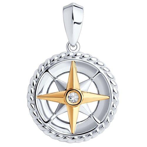 SOKOLOV Подвеска из золота и серебра с бриллиантом 1930005