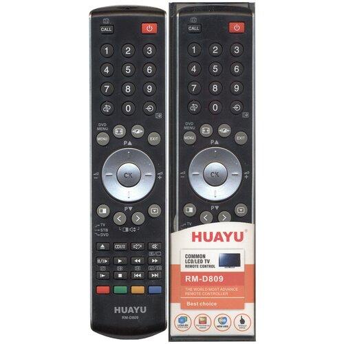 Фото - Пульт Huayu для Toshiba RM-D809 универсальные пульт ду huayu rm d759 для toshiba черный