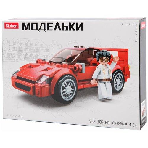 Конструктор SLUBAN Модельки M38-B0706D Суперкар