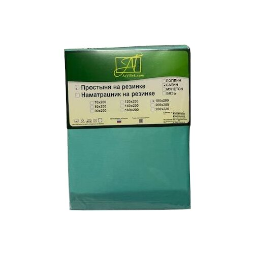 Простыня на резинке АльВиТек ПР-СО-Р-140, сатин, 140 х 200 см, мятный